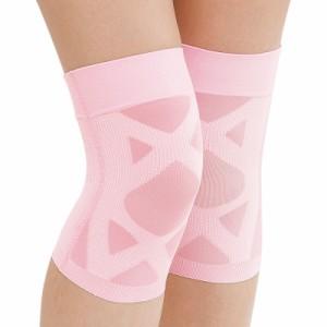 膝への刺激を軽減する